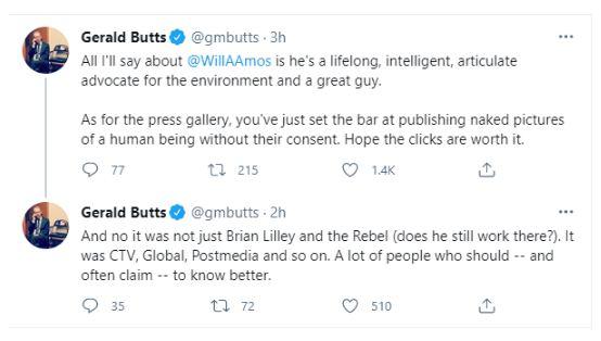 butts.JPG