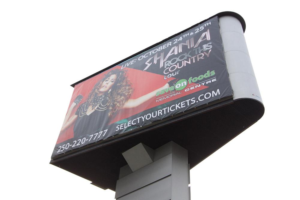 arena-sign-1.jpg